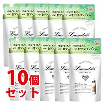 《セット販売》 ランドリン ボタニカル 柔軟剤 リラックスグリーンティーの香り つめかえ用 (430mL)×10個セット 詰め替え用