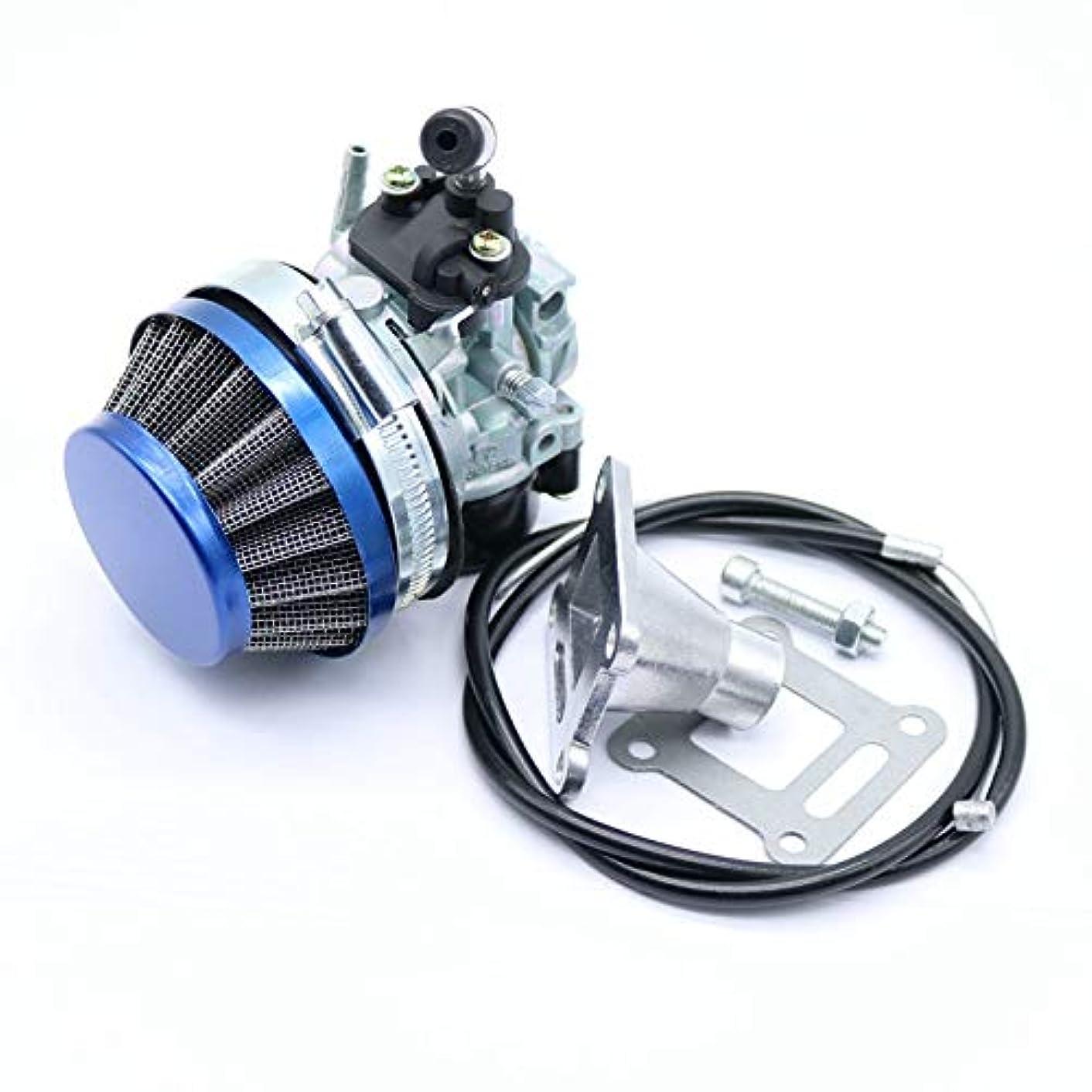 VIGAN Racing Carb Carburetor Air Filter for 49cc 50cc 80cc 2 Stroke Gas Motorized Bike