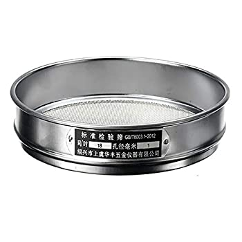EUGNN 5 Sizes Soil SieveStainless Steel Sieve Mesh FilterMini Bonsai Soil SievesBonsai Gardening Tool