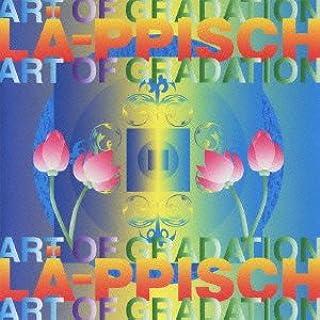 ART OF GRADATION+3