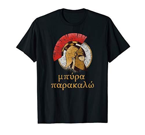 Byra Parakalo Bitte Ein Bier - Griechische Bier Liebhaber T-Shirt