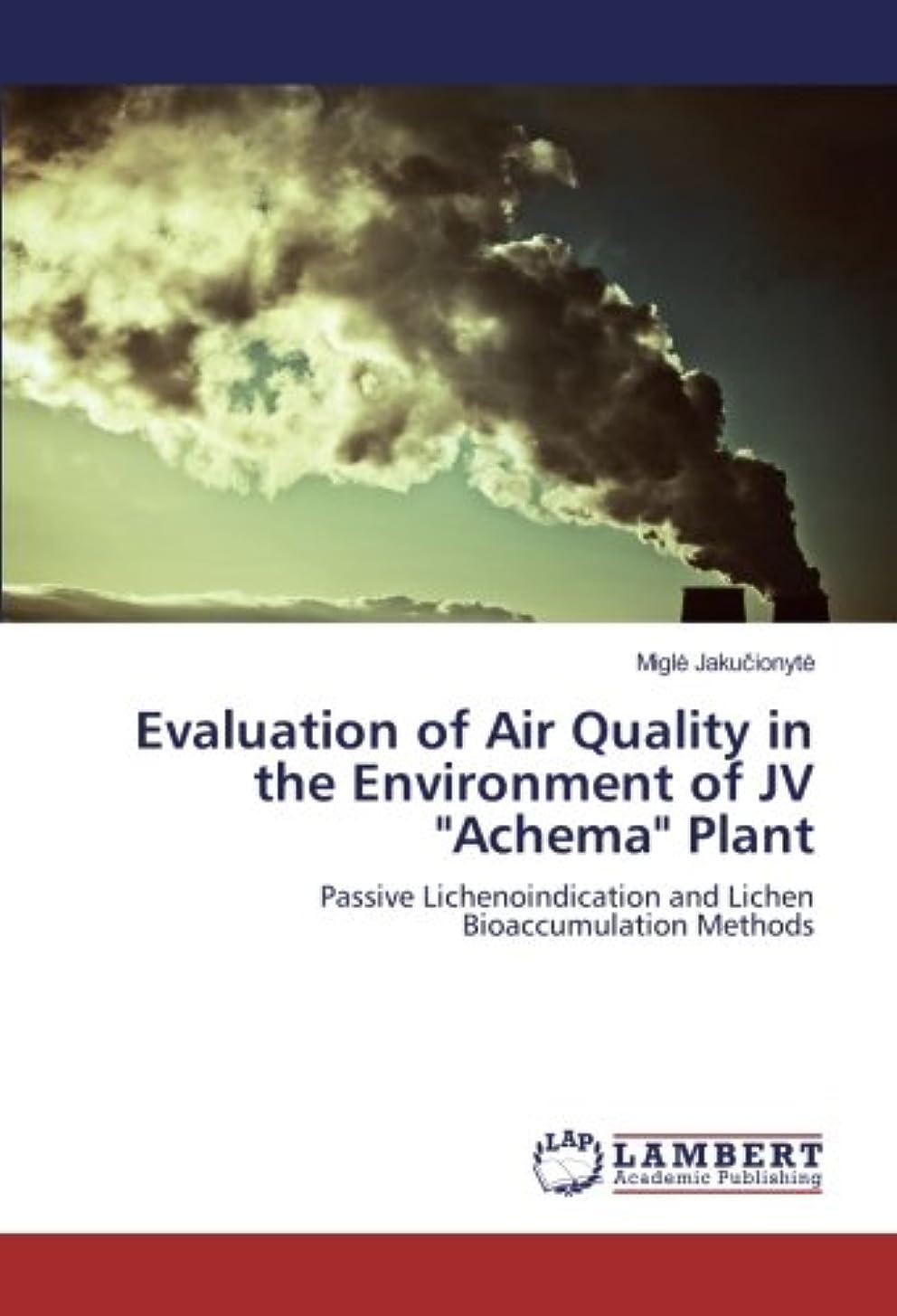 安定した秘書不信Evaluation of Air Quality in the Environment of JV