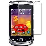 VacFun Anti Espia Protector de Pantalla, compatible con BlackBerry Torch 9810, Screen Protector Filtro de Privacidad Protectora(Not Cristal Templado) NEW Version