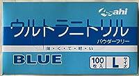 ウルトラニトリル ブルー(L) パウダーフリー(100枚入)