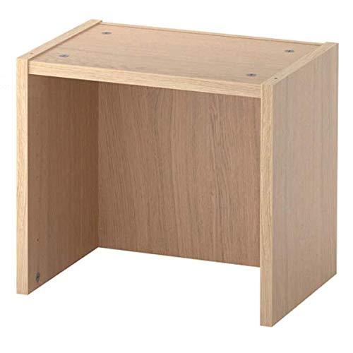 BILLY IKEA Aufsatzregal Eichenfurnier weiß lasiert; (40x28x35cm)