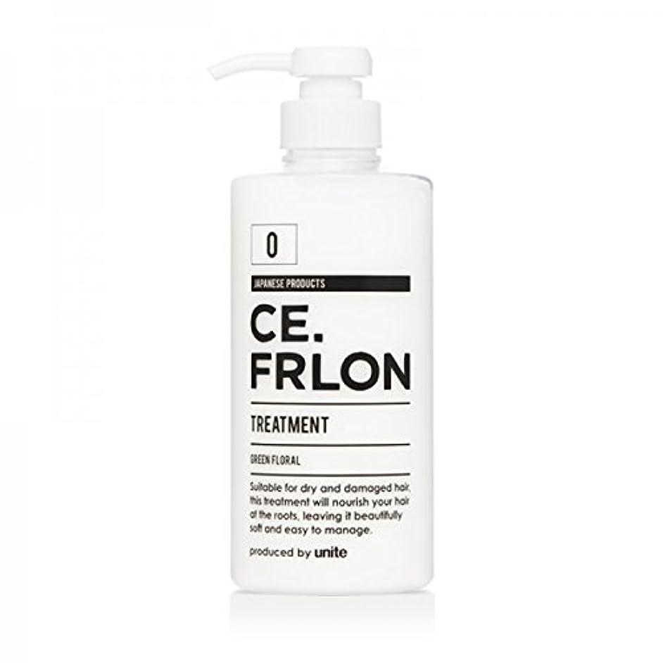 謝るボトル乗ってトリートメント 500g CE.FRLON (美容師が開発したヘアケア商品)