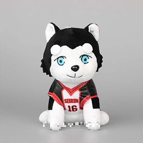 siqiwl Plush Toy Kuroko No Basuke Seirin 16 Dog Plush Toy 7 8cm Kurokos Basketball Tetsuya No.2 Stuffed Animals Kids Gift