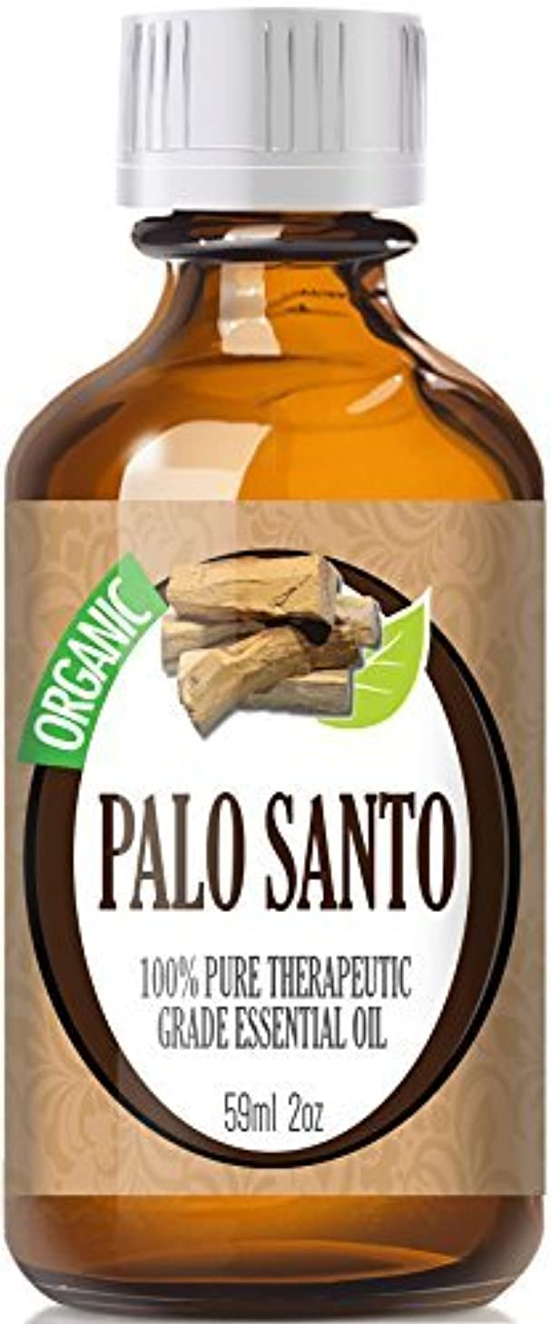 差し迫った社員振るPALO SANTO パロサント 聖なる樹 59ml 100% PURE OIL オーガニック エッセンシャルオイル