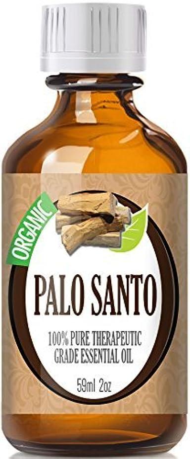 体細胞ライオンクリスチャンPALO SANTO パロサント 聖なる樹 59ml 100% PURE OIL オーガニック エッセンシャルオイル