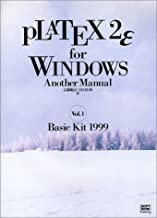 PLATEX2ε for WINDOWS Another Manual 〈Vol.1〉Basic Kit