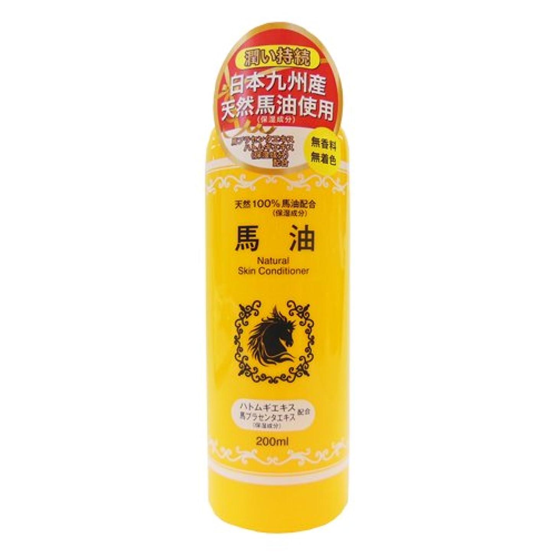 マガジン本パスタ馬油配合化粧水 200ml