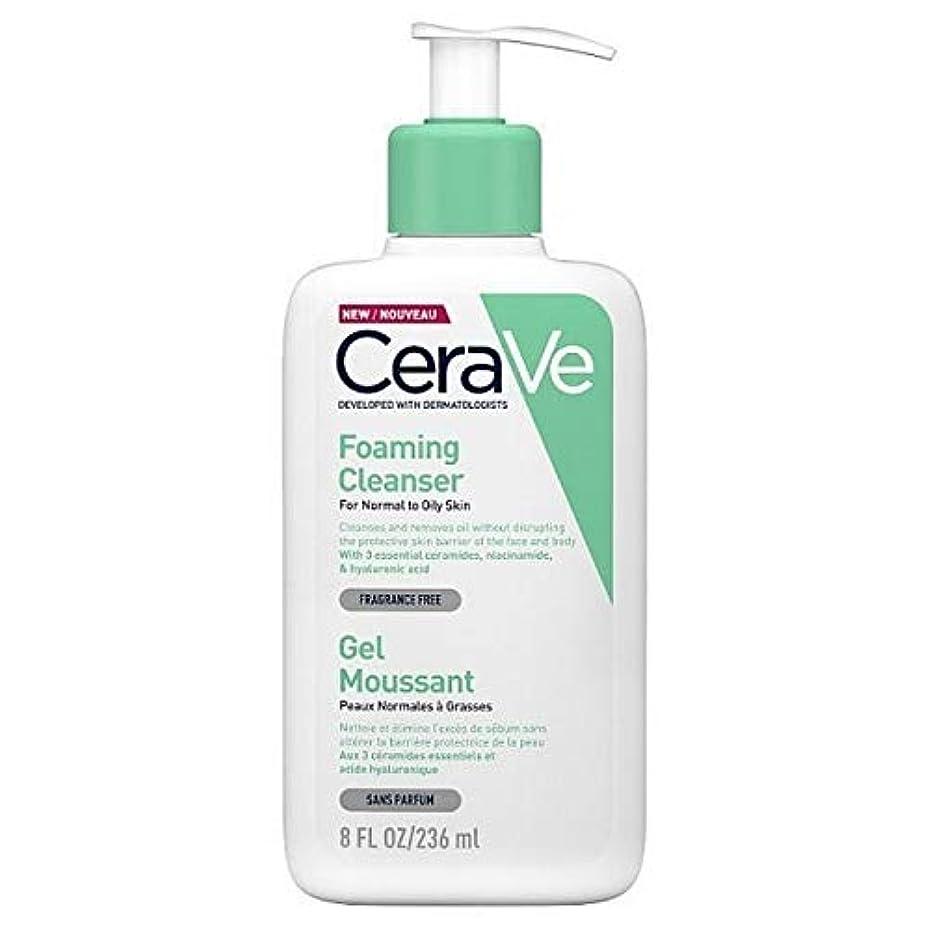 一月現実ジェム[CeraVe] Ceraveフォーミングクレンザーの236ミリリットル - CeraVe Foaming Cleanser 236ml [並行輸入品]