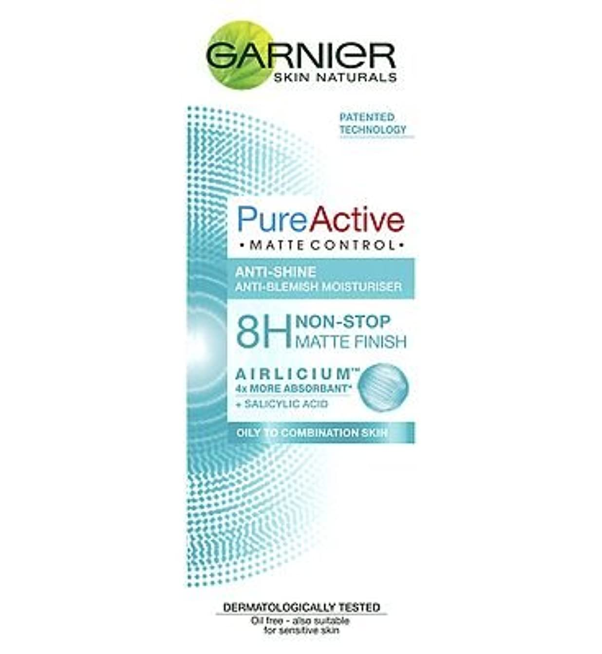 たるみ国家電話をかけるGarnier Pure Active Matte Control 50ml