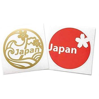 nc-smile Japan 日本 桜 富士山 波 ジャパン ステッカー 2種類 セット 直径70ミリ (2枚セット 金と赤)