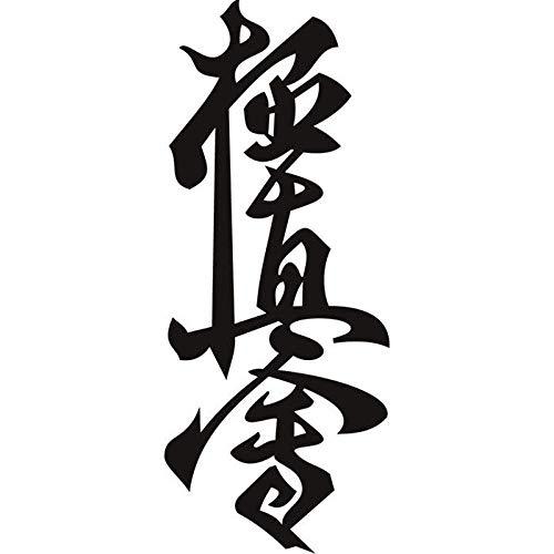 Wandaufkleber Karate Symbol Martial Wandtattoos Art Extreme Sports & Amp;Kampf Wandaufkleber Sport Art Decal Dekoration Für Jungen Room56X126Cm