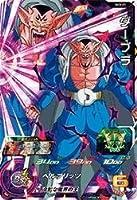 スーパードラゴンボールヒーローズ/第3弾/SH03-21 ダーブラ SR
