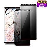 ブルーライトカット 液晶保護フィルム ガラスフィルム iPhone SE iPhone5 iphone5s iphone5c 強化ガラス 薄さ0.26mm 日本製素材使用 硬度9H ラウンドエッジ加工 Z-ga Japan