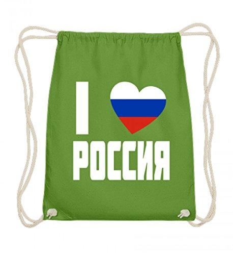 ALBASPIRIT Hochwertige Baumwoll Gymsac - Flagge Russland I Love POCCNR Russische Fahne Fan Trikot Geschenk