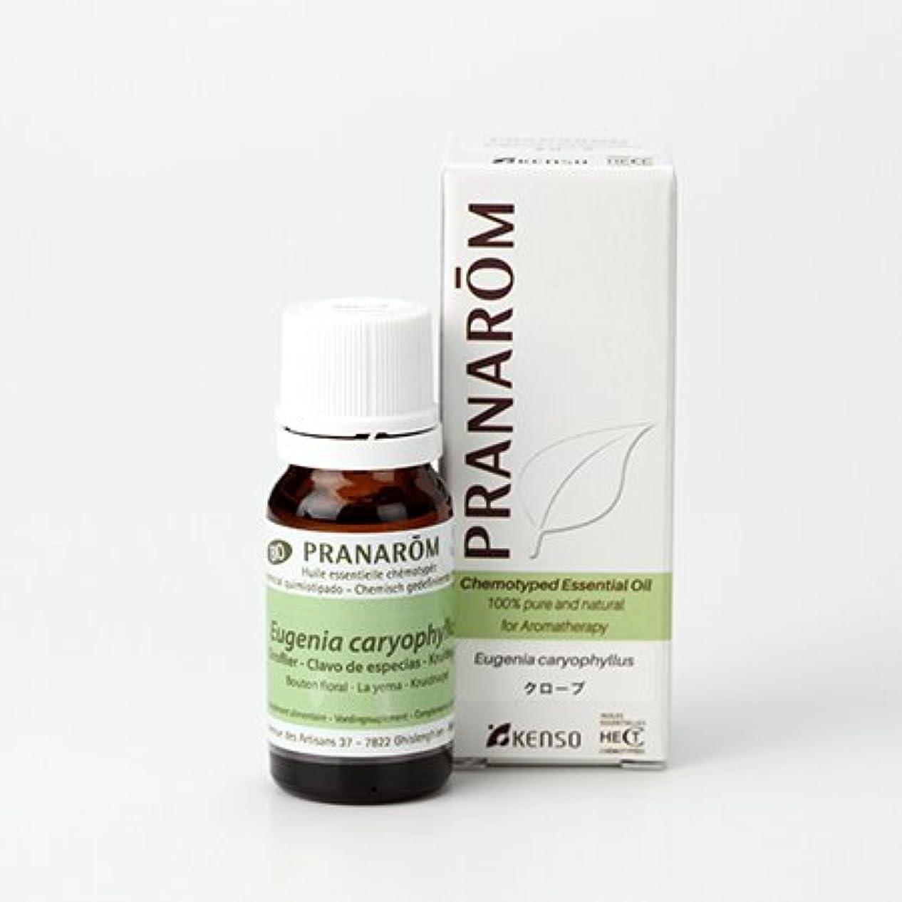 リレー成果ファンブルプラナロム ( PRANAROM ) 精油 クローブ 10ml p-71