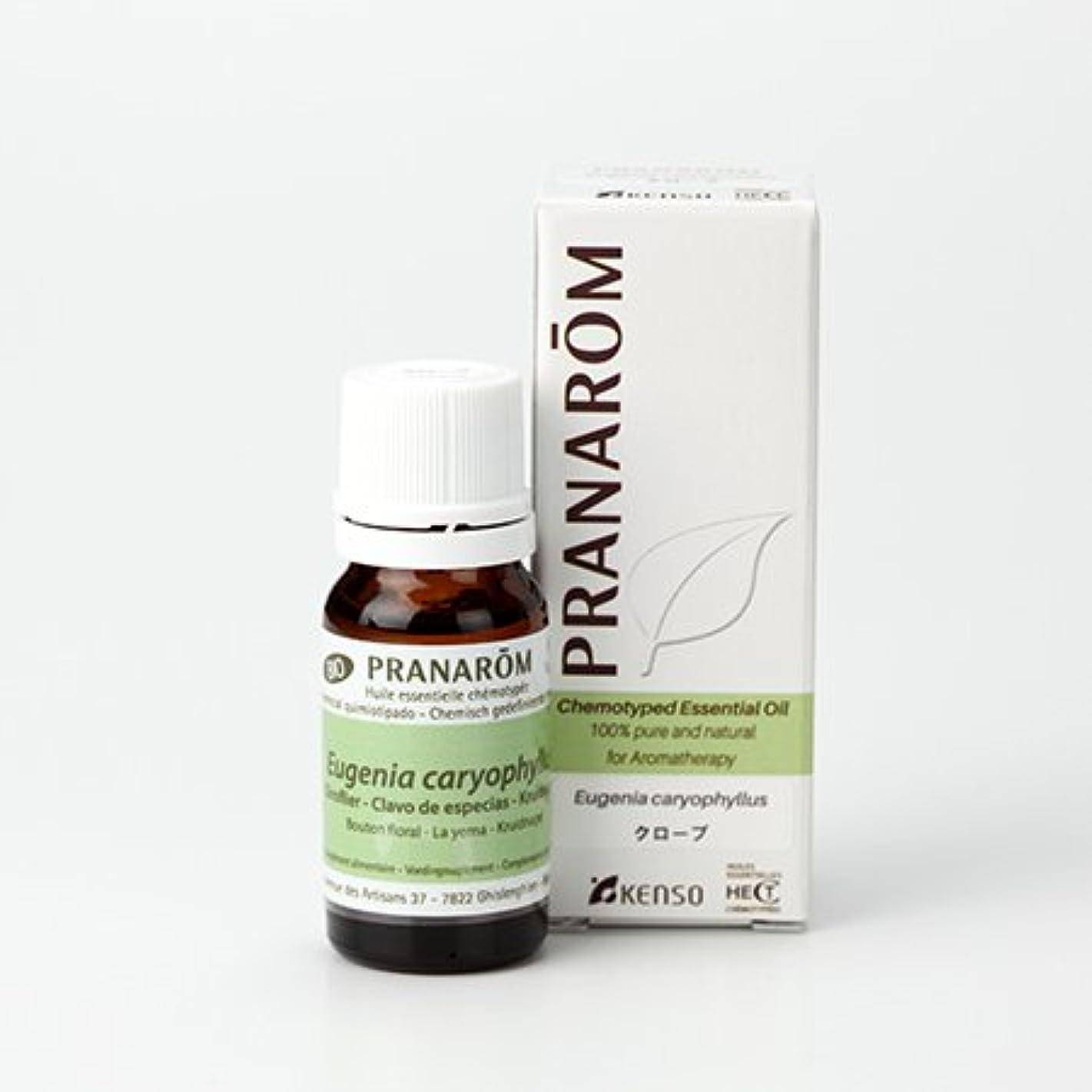 刺激する入浴うれしいプラナロム ( PRANAROM ) 精油 クローブ 10ml p-71