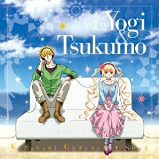 TVアニメ カーニヴァル キャラクターソング Vol.2