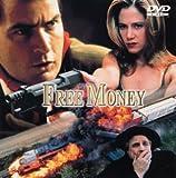 フリーマネー [DVD] image