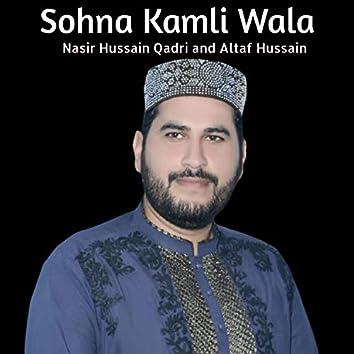 Sohna Kamli Wala