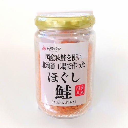 国産さけの鮭フレーク(大豆たんぱく入り)