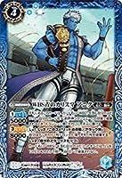 WBS青のカリスマ アニク M バトルスピリッツ 紫電一閃 bs54-054