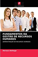Fundamentos Da Gestão de Recursos Humanos
