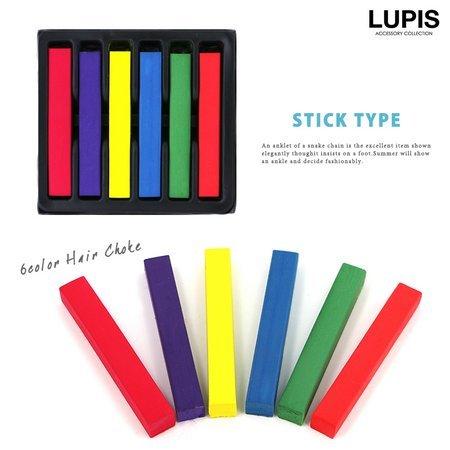 LUPIS『ヘアチョーク6色セット』