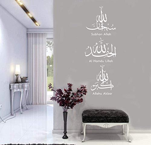 Einzigartiges Design Wandtattoo Islam Allah Vinyl Wandtattoo Muslim Arabischer Künstler Wohnzimmer Schlafzimmer Art Deco Wanddekoration-30X84Cm Weiß