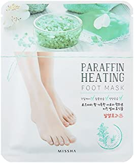 missha home aesthetic paraffin foot mask