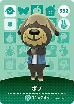 どうぶつの森 amiiboカード 第4弾 ボブ No.332