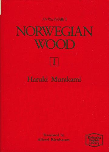 ノルウェイの森〈1〉 (講談社英語文庫)の詳細を見る
