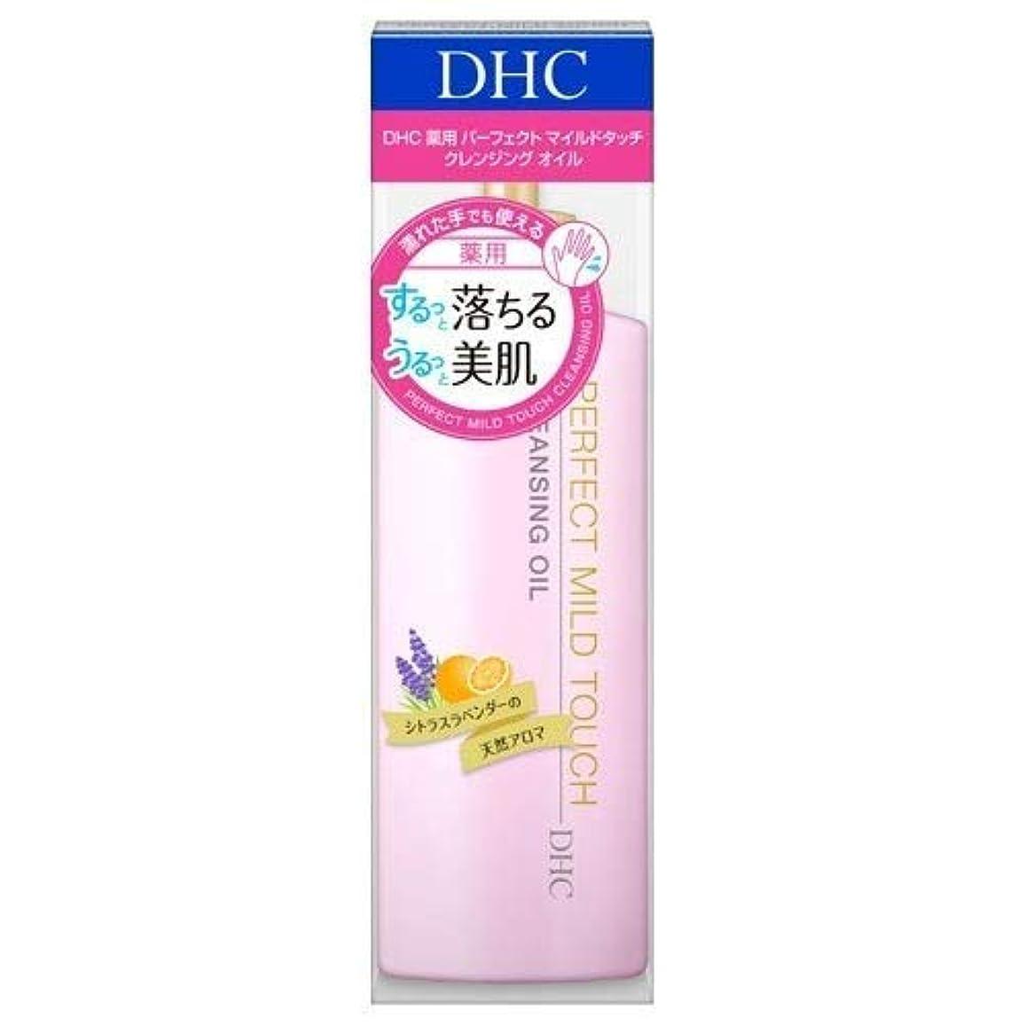 あらゆる種類のあなたのもの急ぐDHC 薬用パーフェクトマイルドタッチクレンジングオイル 195ml × 30個セット