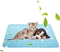 犬用冷却マット猫用アイスシルクペットセルフクーリングパッドブランケットペット用ベッド/犬小屋/ソファ/チャイルドシート/床 (ブルー-100X70CMアイスシルクパッド)