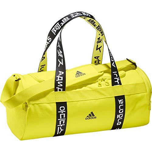 adidas Herren 4Athlts Fitnesstasche, SHOYEL/White/Black, One Size
