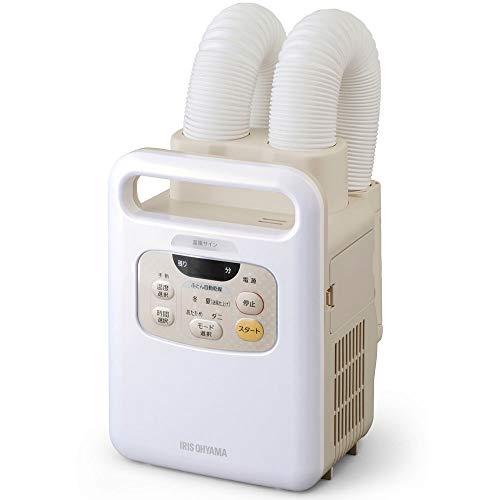 アイリスオーヤマふとん乾燥機カラリエツインノズルKFK-W1-WP