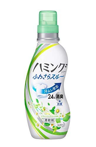 ハミングファイン 柔軟剤 リフレッシュグリーンの香り 本体 570ml