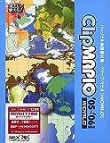 Clip MAPIO WORLD 05  06年度版