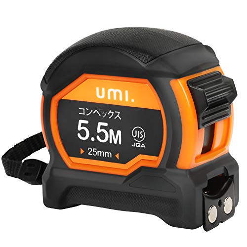 [Amazonブランド] Umi (ウミ) コンベックス メジャー 巻尺 5m 距離測定器 目盛り見やすい