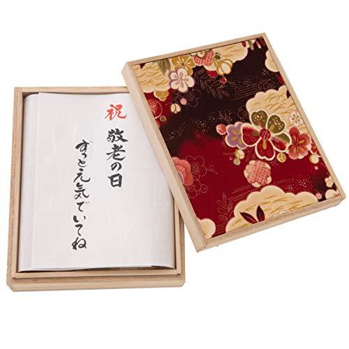 (赤ちゃんまーけっと) 敬老の日 プレゼント ギフト okuru 紅白うどん 祝花 桐箱入り 450g