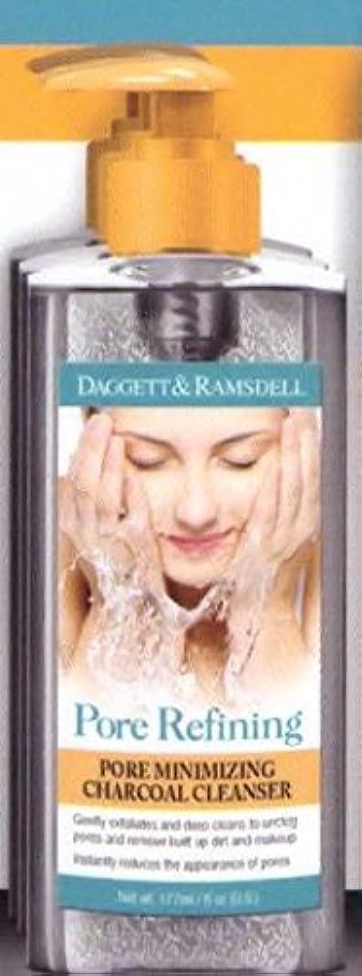 フクロウ盗賊巻き戻すDaggett & Ramsdell ポアリファイニングポアミニマイズチャコールクレンザー170g(2パック)