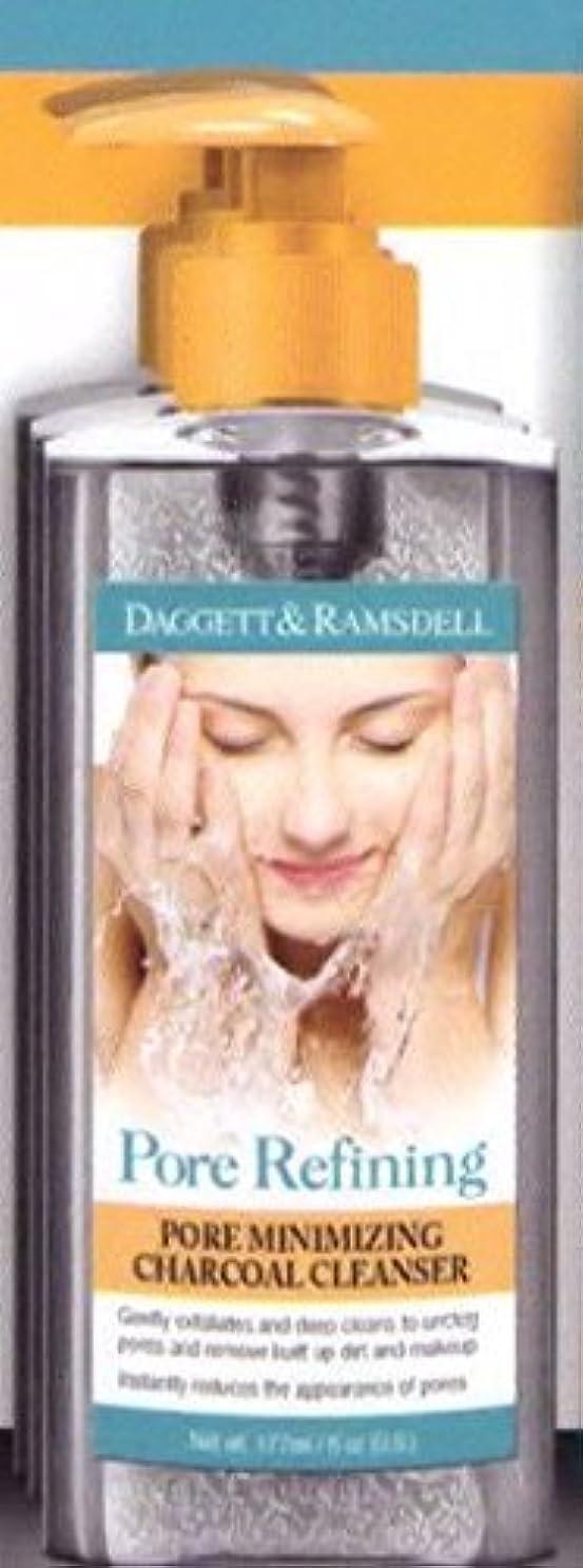 焦げ含める活性化Daggett & Ramsdell ポアリファイニングポアミニマイズチャコールクレンザー170g(4パック)