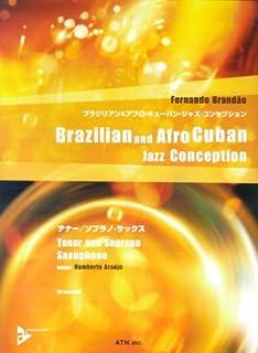 ブラジリアン&アフロキューバン・ジャズ・コンセプション テナー/ソプラノ・サックス [CD付]