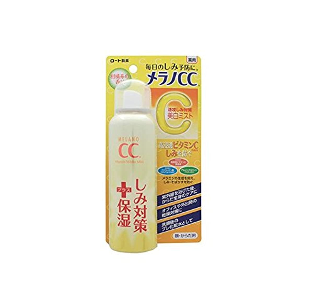 栄養ナット解釈メラノCC 薬用しみ対策 美白ミスト化粧水 100g【医薬部外品】