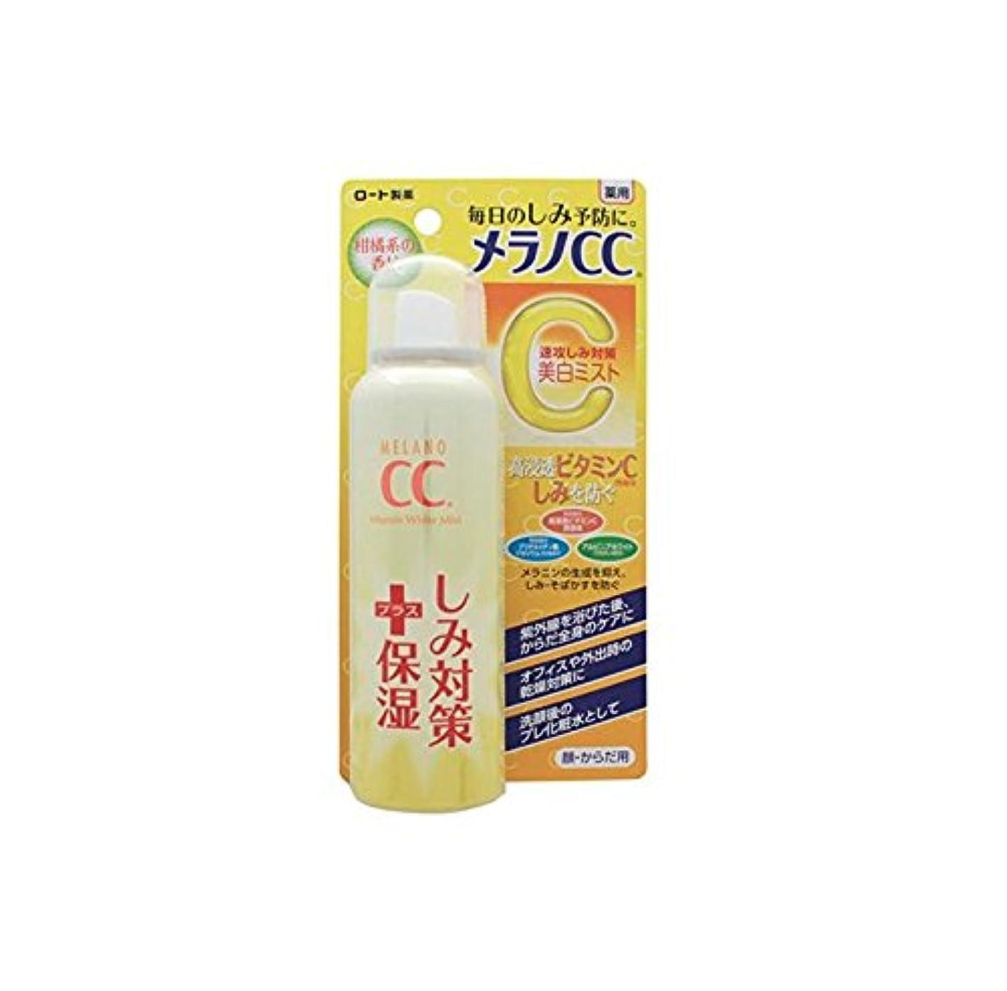 遺伝子クール順番メラノCC 薬用しみ対策 美白ミスト化粧水 100g【医薬部外品】