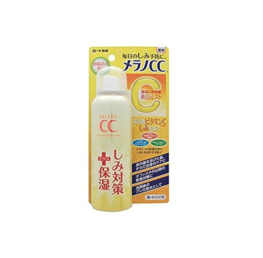 障害実験血色の良いメラノCC 薬用しみ対策 美白ミスト化粧水 100g【医薬部外品】