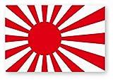 NEW 国旗ステッカー(旭日旗) Sサイズ 再帰反射 耐水 屋外使用可能 日本 海上自衛隊 ジャパン JAPAN 軍旗 軍艦旗 海軍旗 愛国 旭日旗S